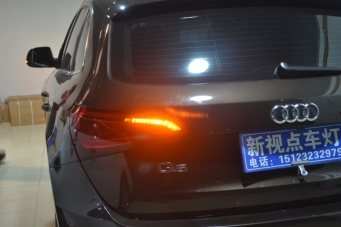 奥迪Q5改装里流光尾灯流水尾灯转向灯