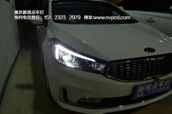 16款起亚K3车灯改装LED日行灯氙气灯透镜