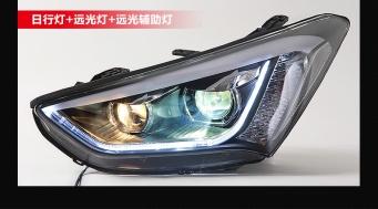 现代IX45大灯总成现代IX45改装氙气灯