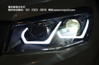长安CS75车灯改装龙鼎大灯总成 重庆新视点车灯改装案例
