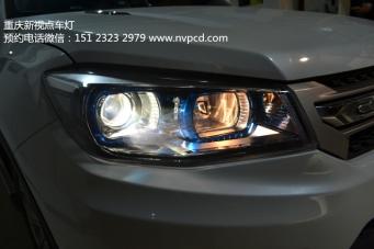 CS75车灯改装欧司朗氙气灯双光透镜