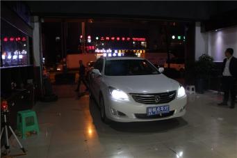 锐骋车灯改装双光透镜氙气灯