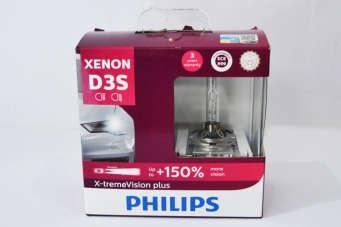 飞利浦XV+氙气灯飞利浦XV2灯泡增亮150度氙气灯飞利浦极劲光氙气灯