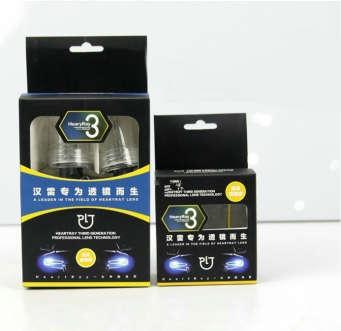 汉雷5500K氙气灯汽车专用氙气灯汉雷高精度氙气灯