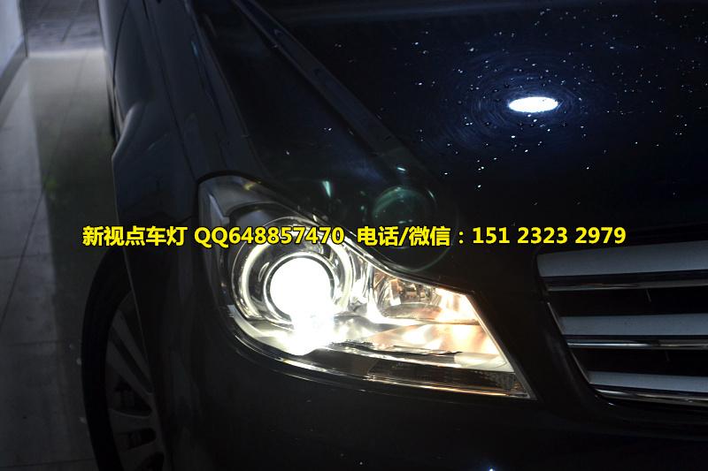 重庆奔驰180改氙气灯透镜重庆汽车灯光改装专业店高清图片